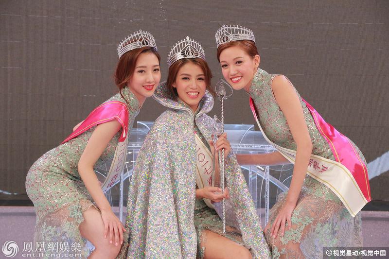 香港小姐三甲出炉 23岁雷庄儿斩获双料冠军