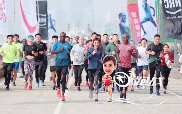 陈意涵参加上海马拉松 运动型美少女元气满满