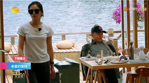 刘涛和王珂录节目发飙 怒摔工具拒绝跟老公说话
