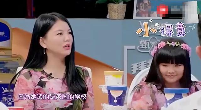 李湘炫耀女儿英文被当场打脸 百万学费都白交了!