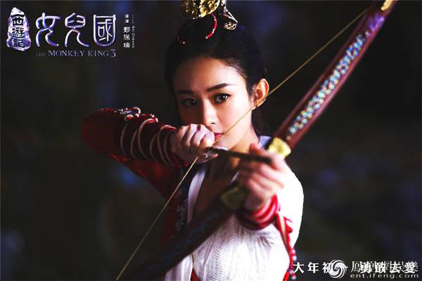 《西游记女儿国》导演谈争议 赵丽颖适合少女国王