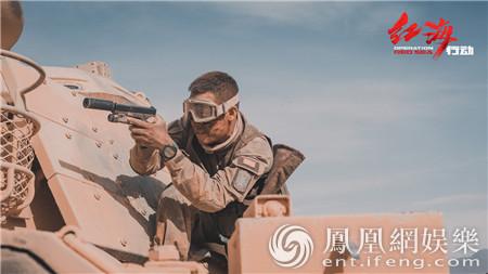"""《红海行动》掀爱国热潮 """"特效化妆""""呈现战争残酷"""