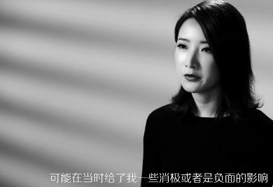 离婚3年后再谈婚姻 陈赫前妻许婧:它影响了我的事业
