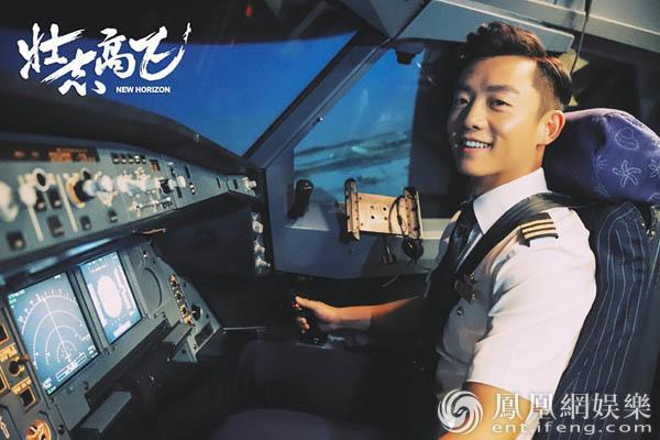 《壮志高飞》曝撤侨特辑 陈乔恩郑恺携手营救同胞